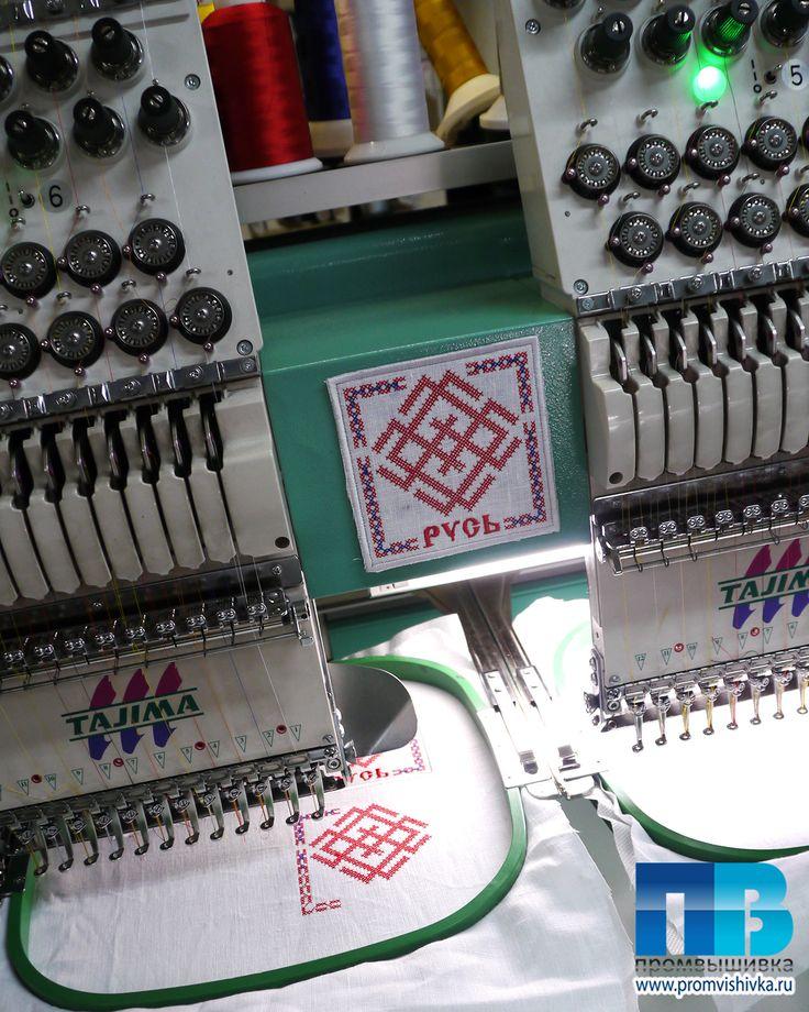 Изготовление сувенирных магнитов в русском стиле #embroidery