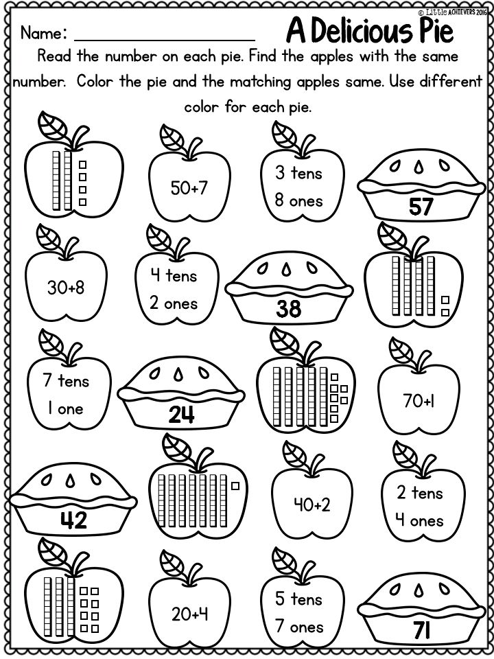 Fall Activities for First Grade Math Worksheets and