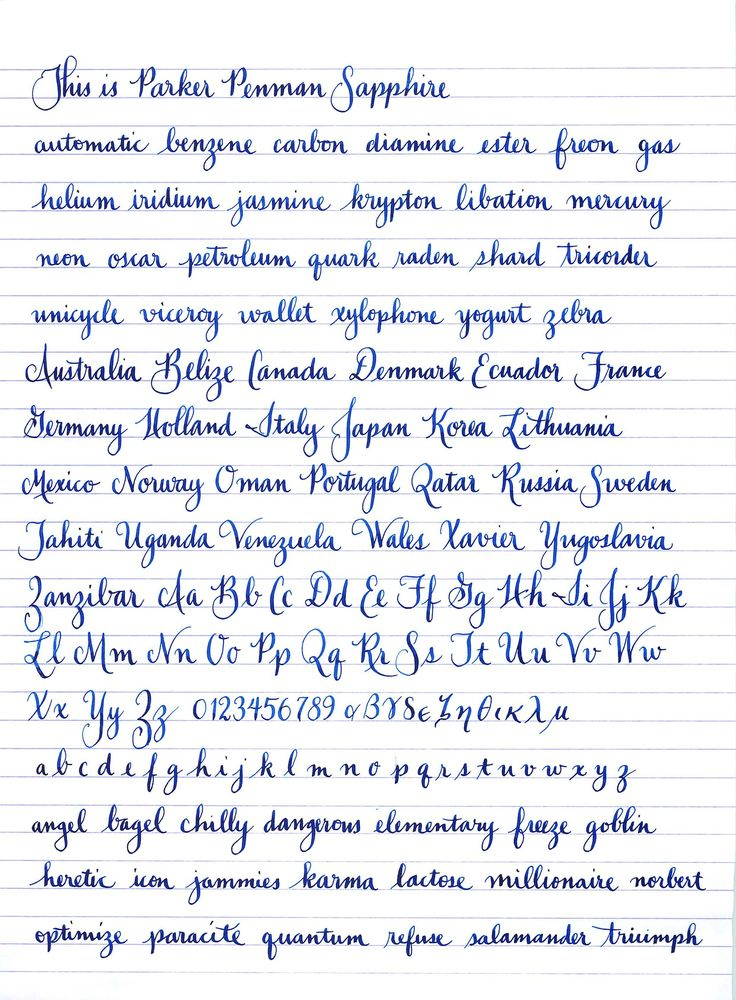 how to teach penmanship in kindergarten