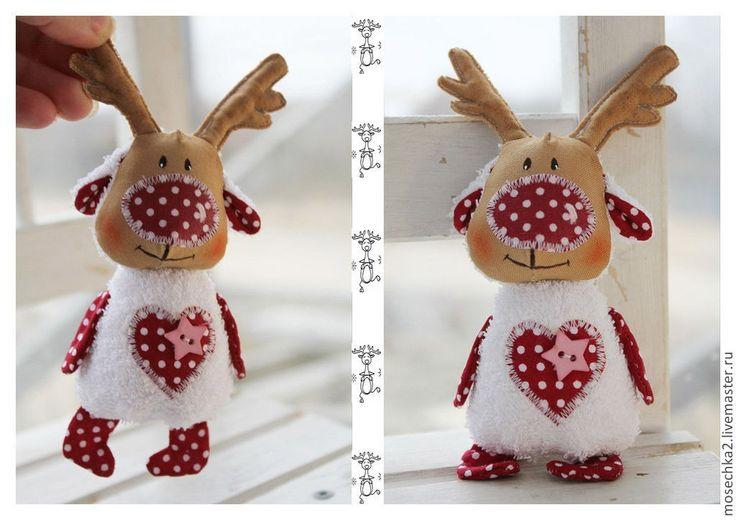 Купить Просто Лось - белый, подарок на любой случай, Новый Год, лось, олень, рождество
