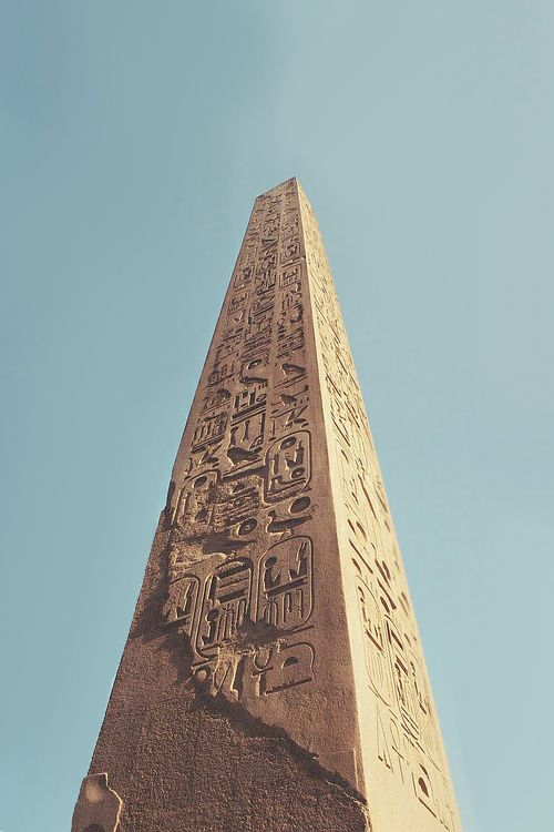 Obelisk. The Great temple of Amun Ra, Karnak, Egypt. 12th Dynasty (c. 1991-c. 1785 B.C.)