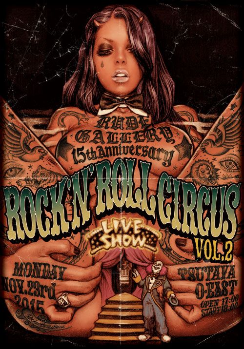 """rockin' jelly bean (rude gallery 15th anniversary """"rock'n'roll circus"""" poster)"""
