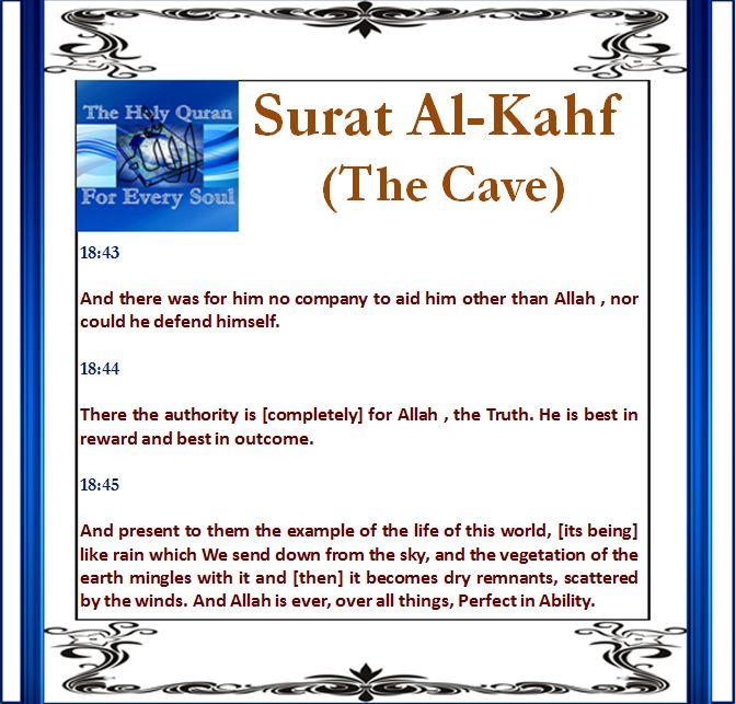 Surat Al-Kahf (The Cave) 18:43, 18:44, 18:45