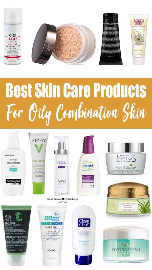 Pgp Title Best Skincare Products For Oily Sensitive Skin The Best Skincare Products For Oily Skin Good Skincar Oily Sensitive Skin Skin Care Sensitive Skin