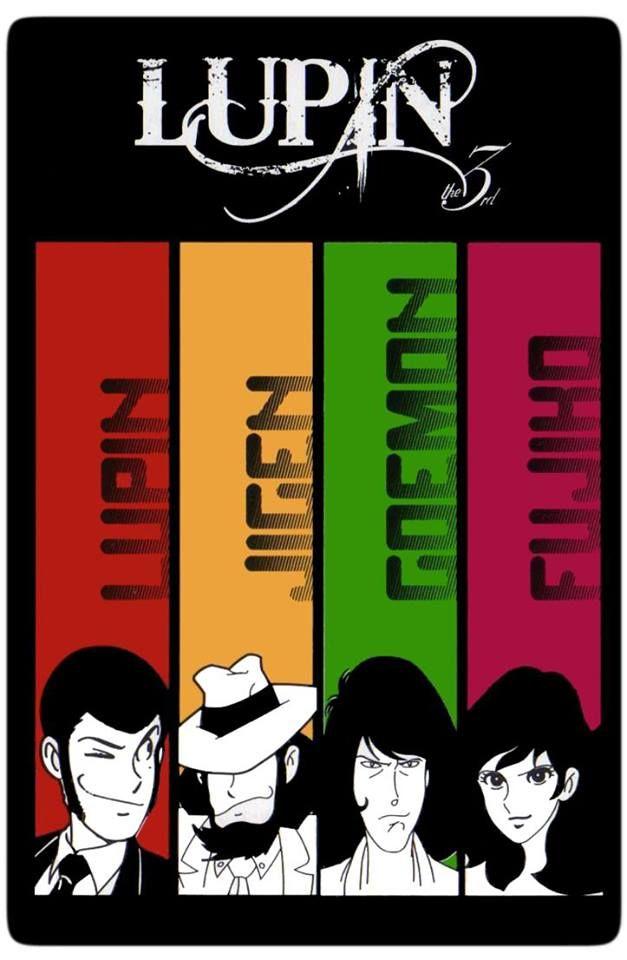 Lupin Ⅲ