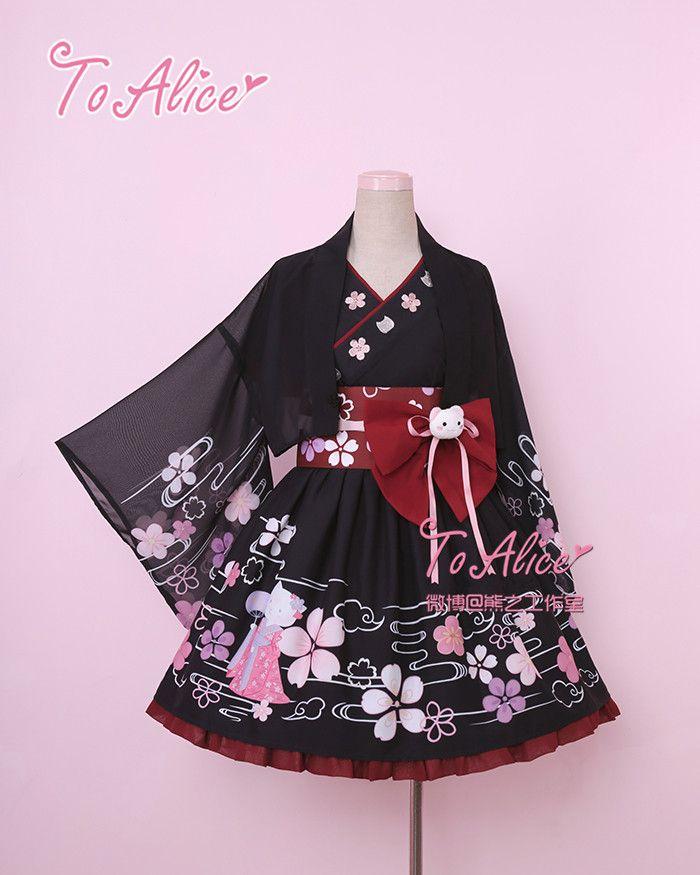 Tomy Bear -Wa Lolita Kitten- Cat Themed Wa Lolita OP Dress and Haori Set