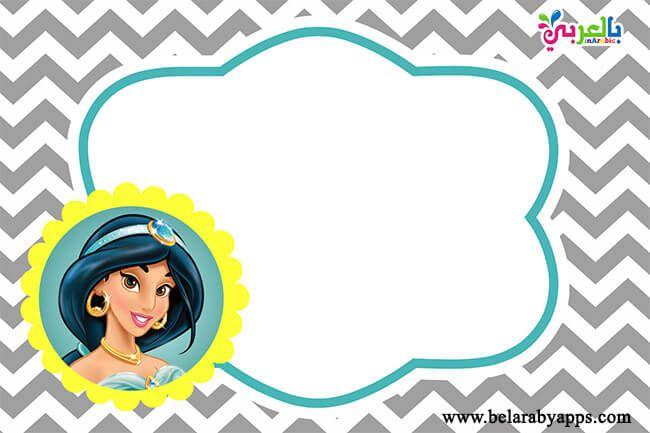 احلى تصاميم اطارات اطفال بنات ناعمة وملونة للتصميم براويز بالعربي نتعلم Autograph Book Disney Disney Princess Jasmine Autograph Books