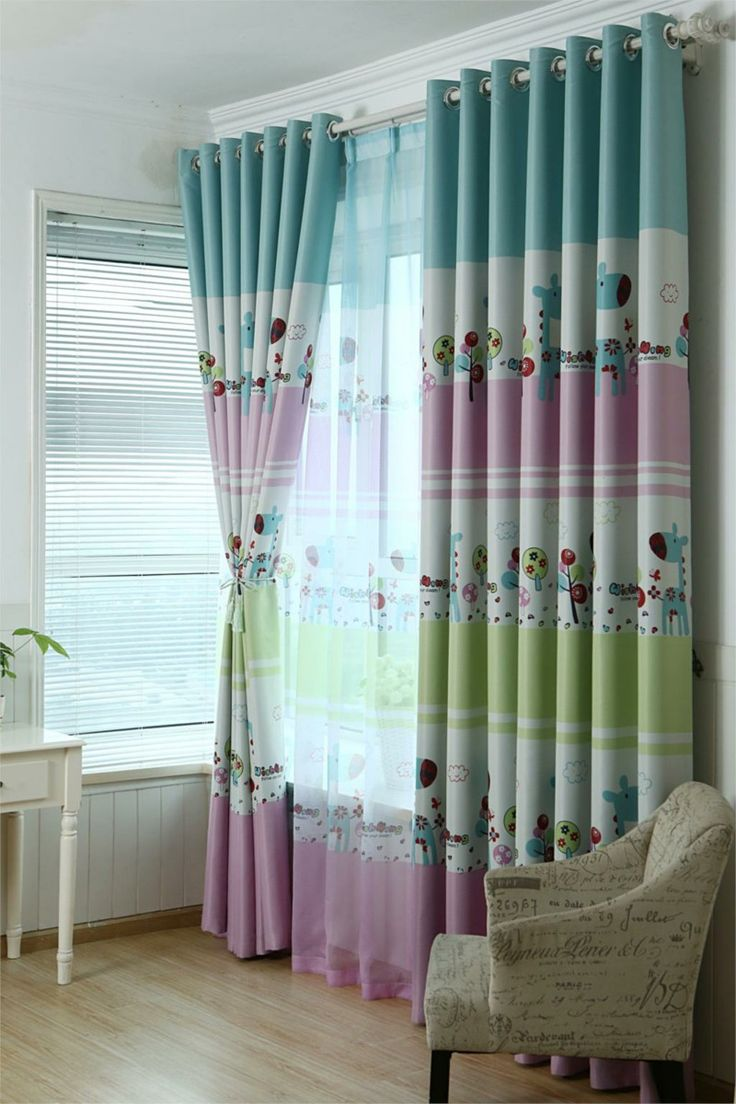 Boy nursery curtains - Furnishing Ideas Nursery Curtain Ideas Boys