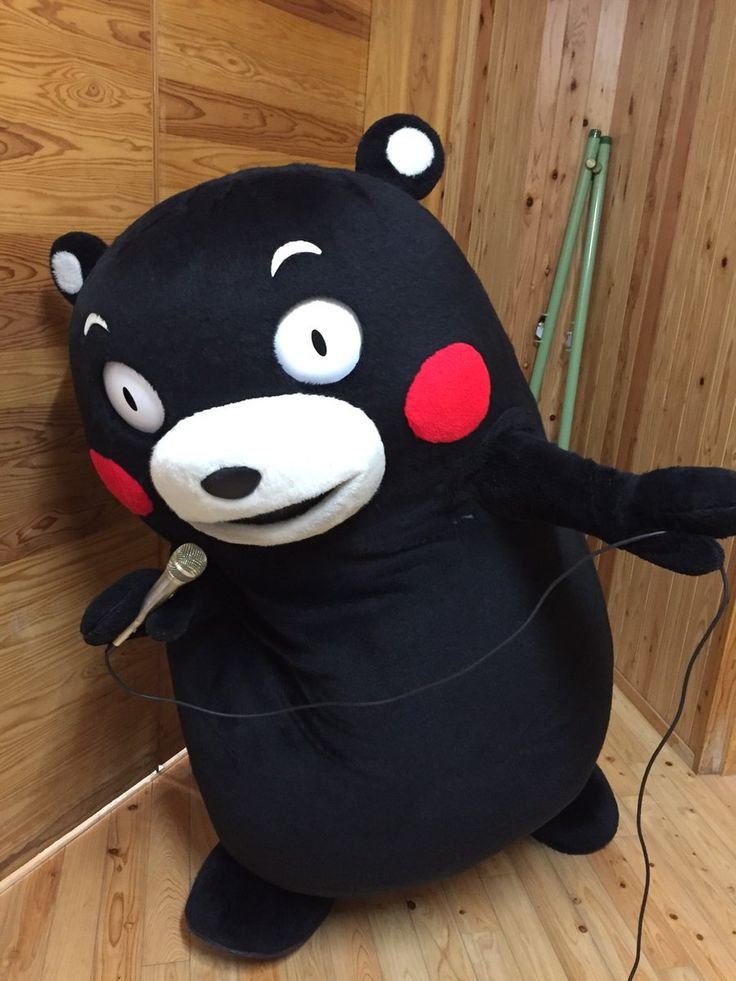 kumamon singing can't stop Believe