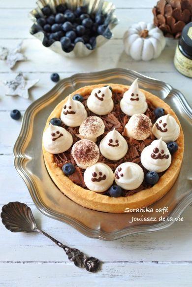 「お化けメレンゲの生チョコタルト」そらひか | お菓子・パンのレシピや作り方【corecle*コレクル】
