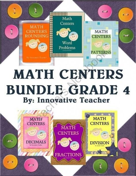 Math Centers Bundle Grade 4 from Innovative Teacher on TeachersNotebook.com - (138 pages) - Include in this Math Centers Bundle are suggested center activities and lesson plans that will strengthen and reinforce your student's skills with division, fractions, decimals, geometry, word problems, and rounding.