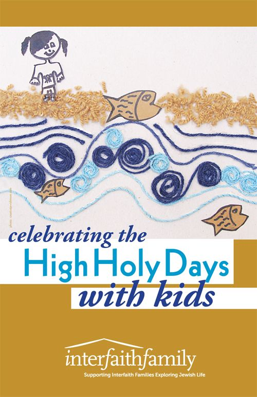 Many families, like our own, will be celebrating the High Holy Days with spouses and other family members that may not be Jewish.  InterfaithFamily.com has some great resources on sharing these holidays together.  #Interfaith #HighHolyDays #Dreideljams