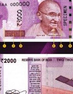 Important questions answered about your #Rs500andRs1000 #RS500 #Rs1000 #NarendraModi #rbi #currencyban  Find out at bytes.quezx.com