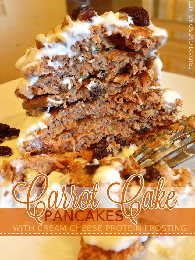 carrot cake protein pancakes (sans powder)