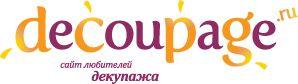 Декупаж - Сайт любителей декупажа - DCPG.RU   Путеводитель по художественному декупажу: подрисовка, растушевка, тени