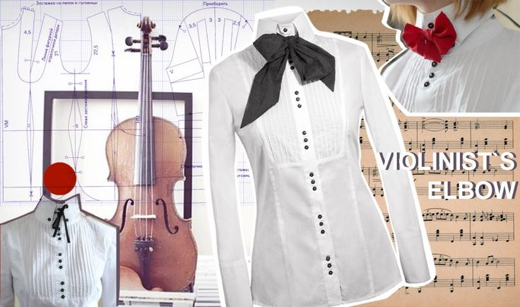 VIOLINIST`S ELBOW  A white JV-style coat shirt - a bread-and-butter item in one`s wardrobe. Feels comfy, looks comfy - classical design, monochrome colors and a dash of romance. Looks best with a black tie-bow or a narrow band-bow. For premium look go for pipestem or wide through the hip pants. For casual situations - shorts and bright shoes will do the job.