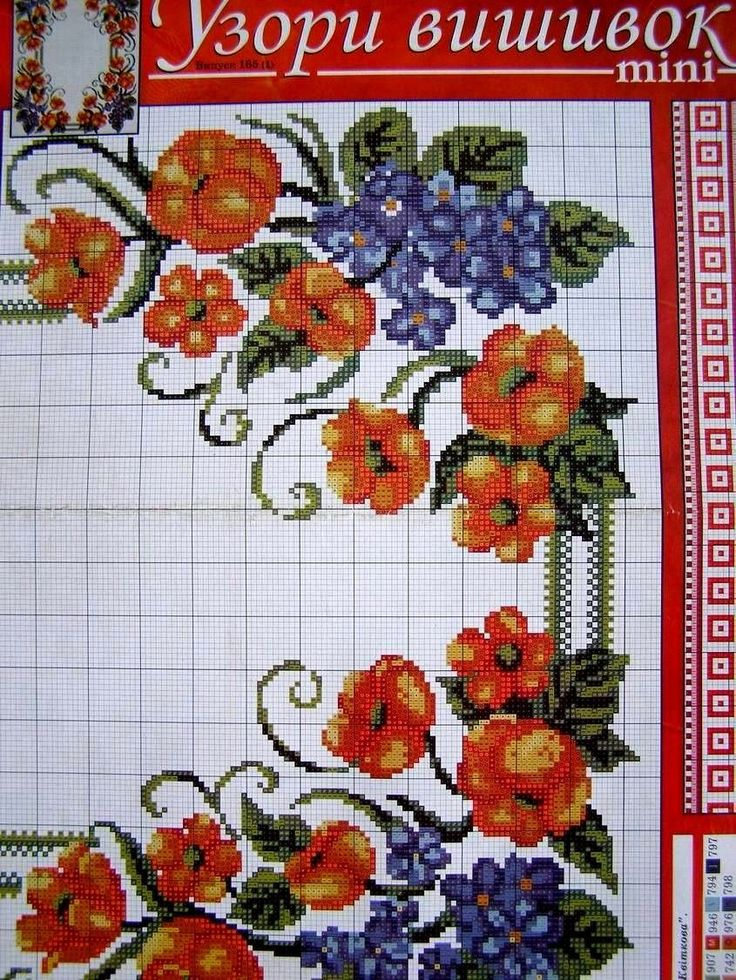 Cross stitch Ukrainian Embroidery Flower Patterns for Tablecloth Pillow Napkin 7 in Crafts, Needlecrafts & Yarn, Cross Stitch & Hardanger, Patterns   eBay