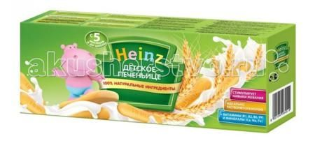 Heinz Детское печенье с 5 мес. 180 г  — 105р. ------------------  Состав: пшеничная мука (содержит глютен), сахар, пальмовое масло, солод, обезжиренное сухое молоко, бикарбонат аммония, тартрат калия, бикарбонат натрия, минеральные соли (карбонат кальция, фумарат железа), витамины В1, В2, В6, РР, ванилин.