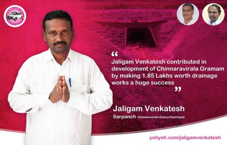 Jaligam Venkatesh contributed in development of Chinnaravirala Gramam by making 1.85 Lakhs worth drainage works a huge success - Chinnaravirala Grama Panchayat Sarpanch Jaligam Venkatesh