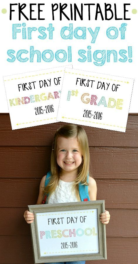 tiffany and co store locations Perfect for first day of school pictures each year  Free Printable