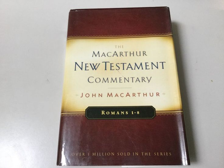 THE MACARTHUR NEW TESTAMENT COMMENTARY ROMANS 1-8, HARDCOVER, DUST JACKET, NEW #Commentary