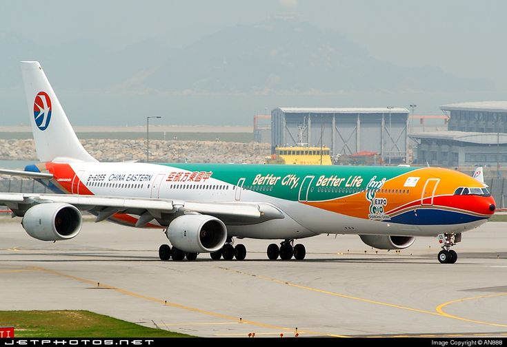 """China Eastern Airlines Airbus A340-642 in """"Expo 2010"""" livery"""