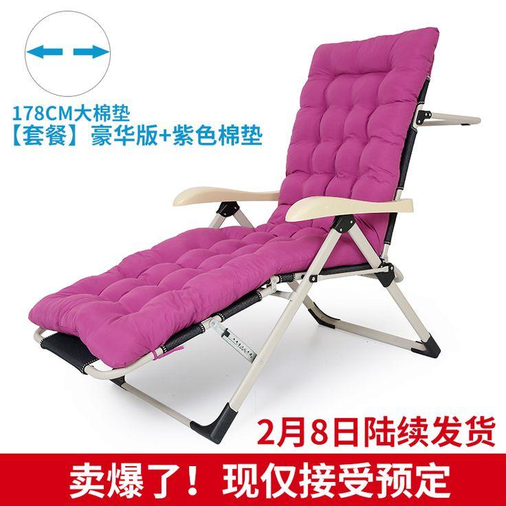 Rui Шида офис кресло стул портативный складной обеда вздремнуть кровать кресло открытый балкон ленивым обратно домой -tmall.com Lynx