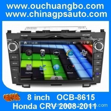 Ouchuangbo Car radio audio GPS DVD Navigation Honda CRV 2008-2011 with Built-in amplifier Media player - Bossgoo.com