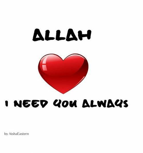 Not a second goes by that I don't need Allah Almighty in my life! ❤❤❤❤