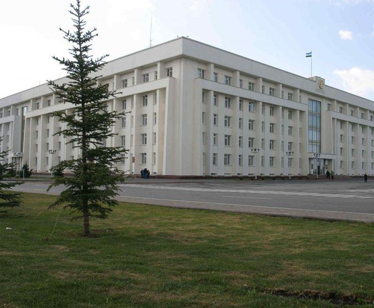 Заседание Общественного совета при Министерстве финансов Республики Башкортостан
