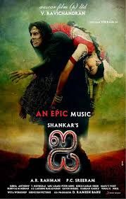 Image result for future tamil movie posters
