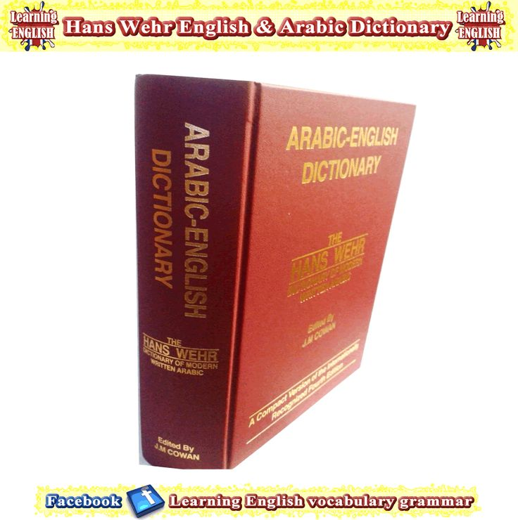 Oxford and the Dictionary - Oxford English Dictionary