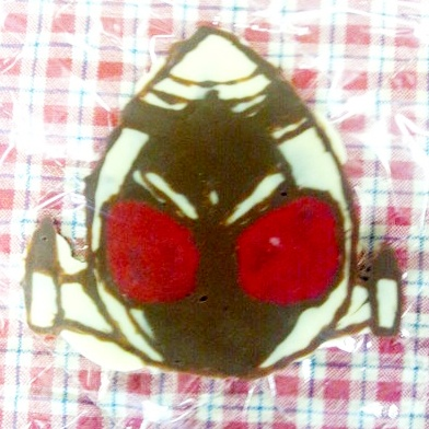 masked rider fourze chocolate