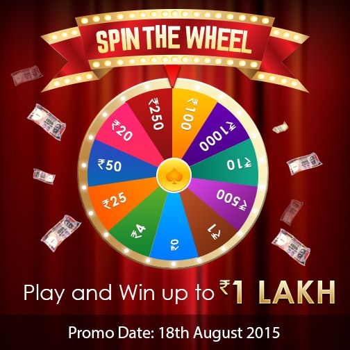 win cash prize today