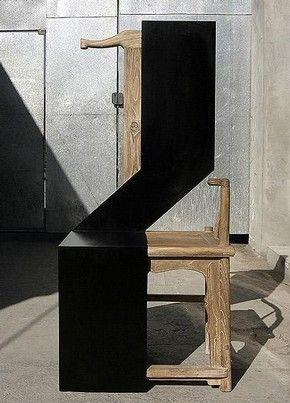 U0027Moonu0027 Chair, Designed By Shao Fan, China, 1996