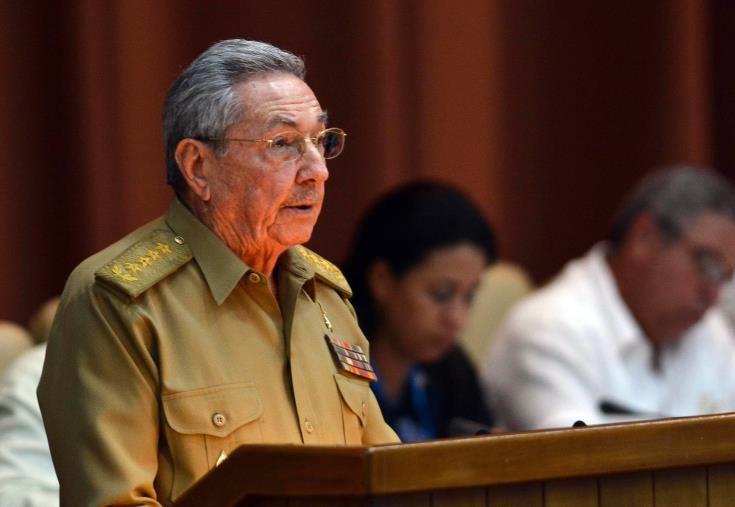 Κούβα: Ο Ραούλ Κάστρο καταγγέλλει την πολιτική του Ντόναλντ Τραμπ έναντι της νήσου