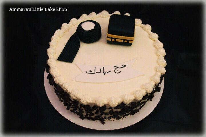 Hajj Cake 2 Ammara S Little Bake Shop Pinterest Cakes