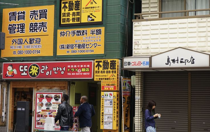 Open-door policy: A real estate agency above a Korean restaurant in Tokyo