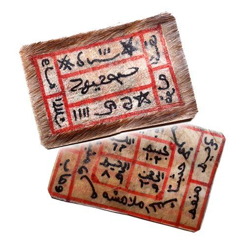 Solomon's Wisdom Taweez for Enticement of Jinn and Khodam Spirits | $77.99