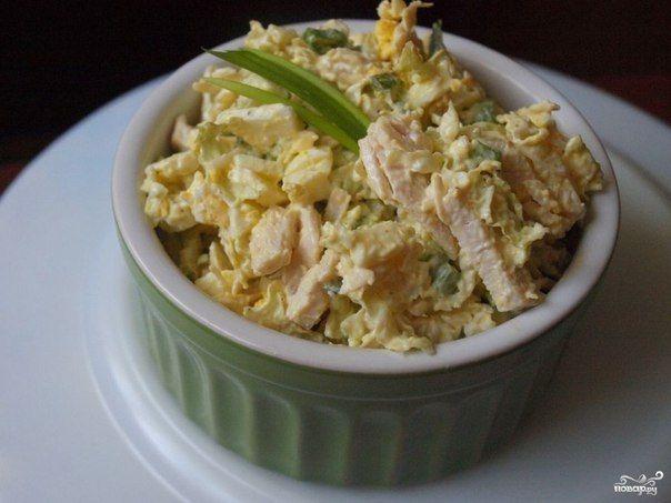 Салат из пекинской капусты с курицей | Наша кухня - рецепты на любой вкус!