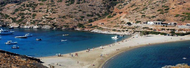Kolona beach  http://www.cycladia.com/travel-guides-greece/kythnos-guide-tips/