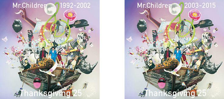 【Mr.Children 25th Anniversary】5/10より配信限定ベストアルバムをリリース
