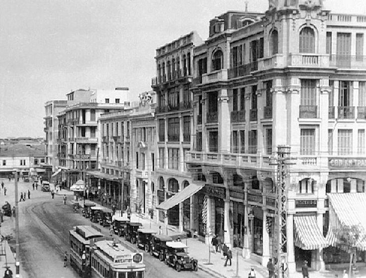 H οδός Tσιμισκή πριν απ τη διάνοιξή της - τέλη της δεκαετίας του 1930