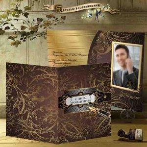 Сделать необычные подарки на день рождения мужчинам в Краснодаре предлагает компания «Цветные Воспоминания»   http://vipvospominaniya.ru/novosti/neobyichnye-podarki-na-den-rozhdeniya-muzhchinam-v-krasnodare.html ... Например, всегда будут уместными открытки, содержание которых может быть и юморным, и глубоким, душевным. Мы можем напечатать ваш вариант поздравления или предложим свой. На выбор мы предлагаем изготовление двойных открыток:     размерами 15*20 и 20*30;     страницы – фотобумага…