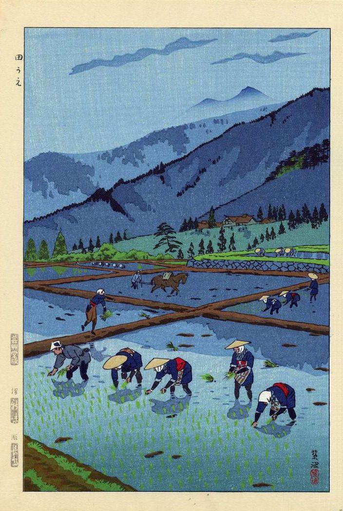 Shiro Kasamatsu - Rice Planting