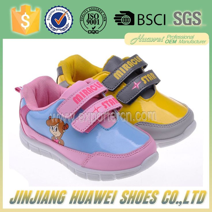 Check out this product on Alibaba.com App:2017 Children Shoes With Kids Roller Skate Shoes https://m.alibaba.com/ZnQrQj
