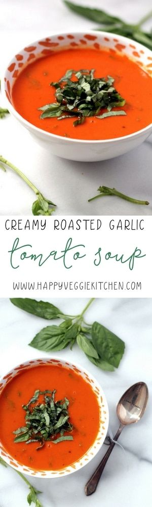 This healthy dairy free tomato soup is incredibly rich and creamy thanks to the addition of roasted garlic! A warming, comforting homemade vegan soup recipe that is so easy to make. via @happyveggiekitchen #vegan #veganrecipes #soup #tomatosoup