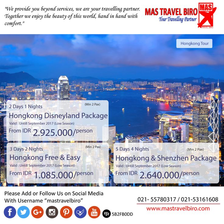 Paket tour Hongkong .. Book Now !! #Mastravelbiro #pakettour #hongkong.