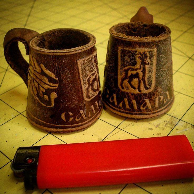 Немного тематического баловства из нашей истории. Маленькие кожаные кружечки. http://belyas.ru/  #handmade #leather #белыйясень #творческаямастерская #тиснение #кожа #натуральнаякожа #всёизкожи #кружечка #подарки #сувенир #самара