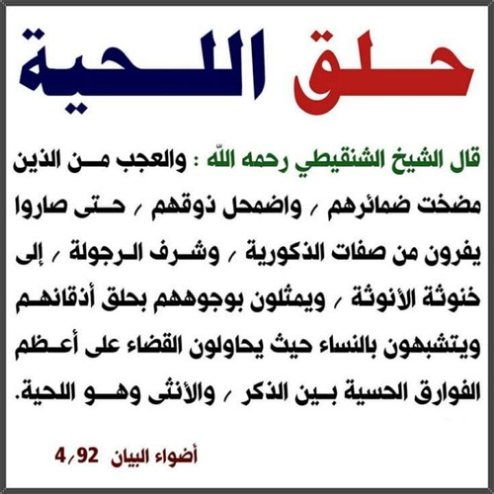 Pin By Ab Tou On أقوال الصحابة والعلماء Arabic Calligraphy Islam Calligraphy